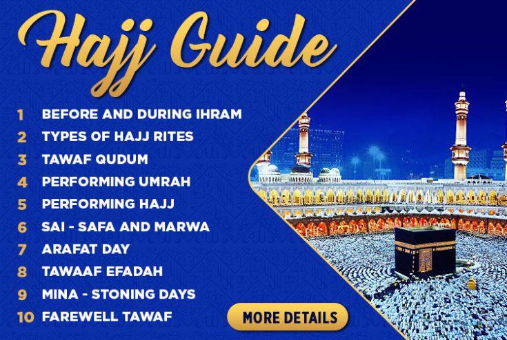 Alkhalil-Hajj-Guide-2020