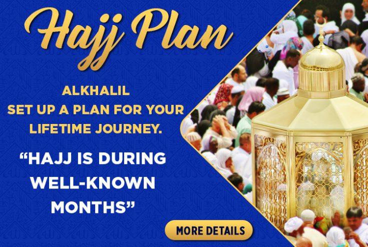 Alkhalil-Hajj-Plan-2020